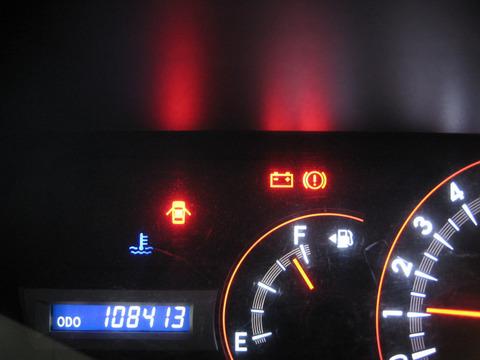 車のバッテリー変えたばっかりなのに上がったんだが