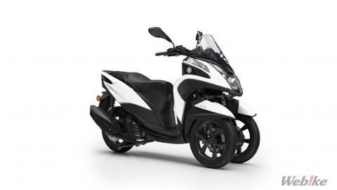 ヤマハから新型3輪スクーター「TRICITY 155 ABS」が発売 高速道路も走行可能に!