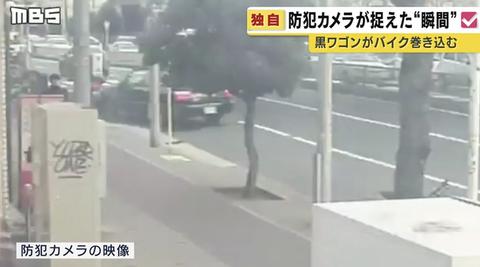 【大阪】3車線の真ん中走るステーションワゴンが強引に左折、バイク巻き込みそのまま逃げる