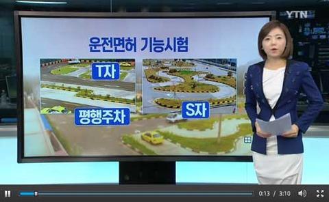【韓国】中国人観光客、運転免許取得目当てに次々と来韓[07/06]