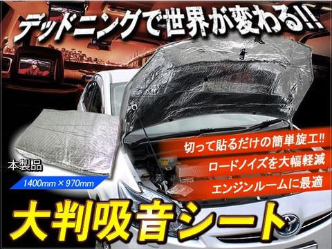 密閉性、防音性の高い車ってある?
