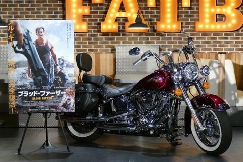 """【映画】スピードワゴン井戸田、450万かけたバイクが""""まとめサイト""""で酷評され怒り心頭? 「ブラッド・ファーザー」イベントで"""