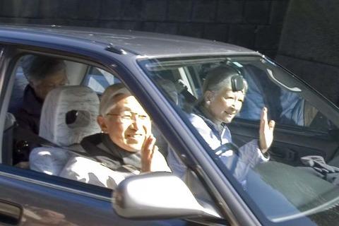【皇室】天皇陛下、運転免許更新で高齢者講習をお受けになる★2