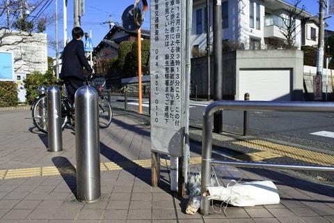自転車JDを轢き大丈夫?と声掛けしたまま逃げた車カス。後で救急車呼ばれて35点免許取消確定w名古屋