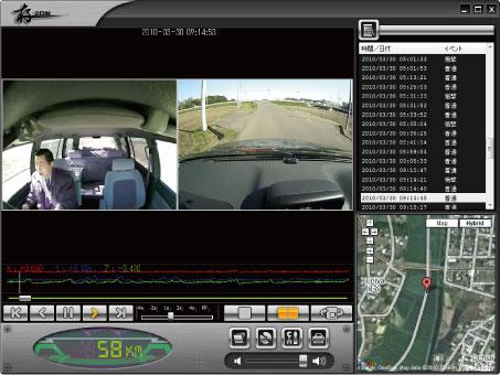 【社会】ドライブレコーダーでプライバシー侵害?労使トラブルへ