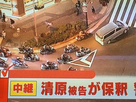 【マスゴミ】清原和博被告が保釈 車を追跡するマスコミバイク集団が暴走族だと話題に!
