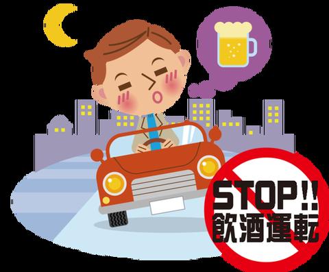 """【裁判】「アルコールが体内に残っていたことを認識していなかった」 酒気帯び運転の男性に""""無罪""""判決=京都地裁★2"""