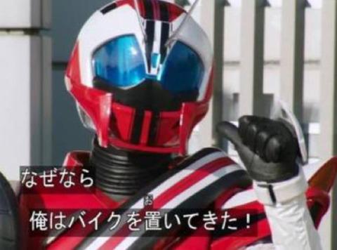 仮面ライダー「バイクの免許持ってません でもベルトあれば変身できるんで」