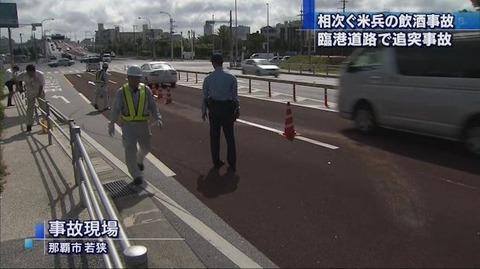 【沖縄】米兵逮捕9人目 また酒気帯び運転容疑