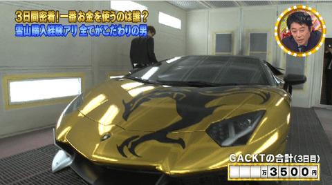 Gacktの車WWWWW