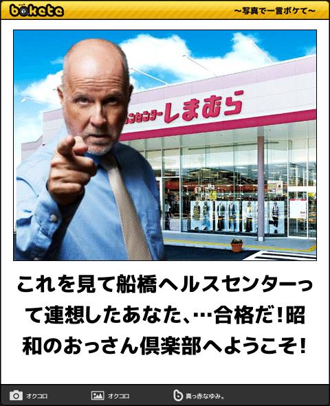 昭和のおっさんって車にカーナビがなかった時迷ったらどうしてたの?
