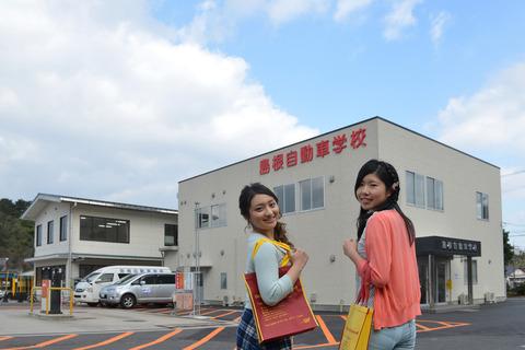 免許合宿で20日間ちかく島根に行くんやけど島根ってなんか見所あるの?