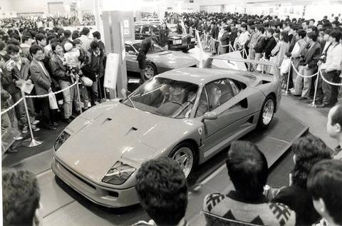 【社会】「フェラーリF40」盗難 時価1億円 静岡の整備工場
