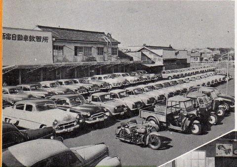 今考えると昭和の自動車学校は異常だった