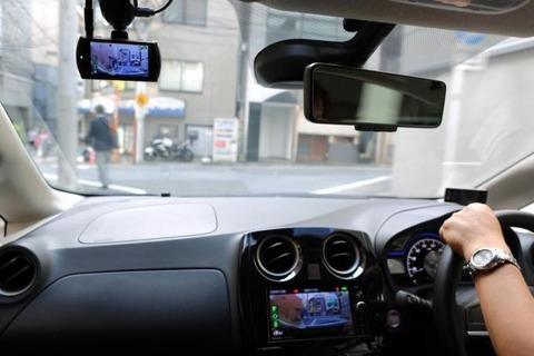 ドライブレコーダーって運転中の独り言や適当な替え歌とかもすべて記録されるんだよな