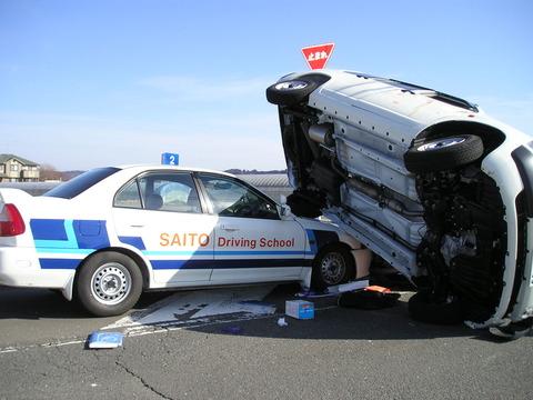 教習所の路上走行で事故したったwww