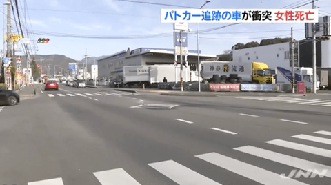 【神奈川】パトカーに追跡された車が交差点で赤信号無視し衝突 63歳の女性死亡 4キロ追跡