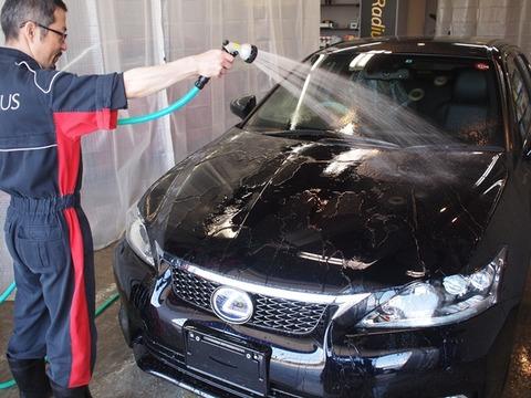 車洗車するだけの仕事ない?