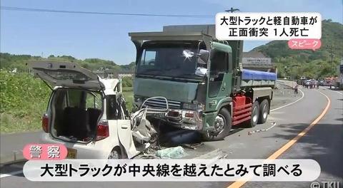 軽自動車は事故ったら死ぬ → 嘘でした