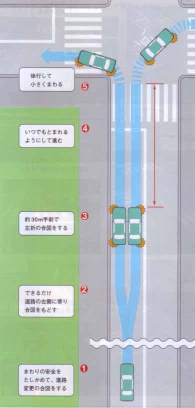 kyou-sasetsu3