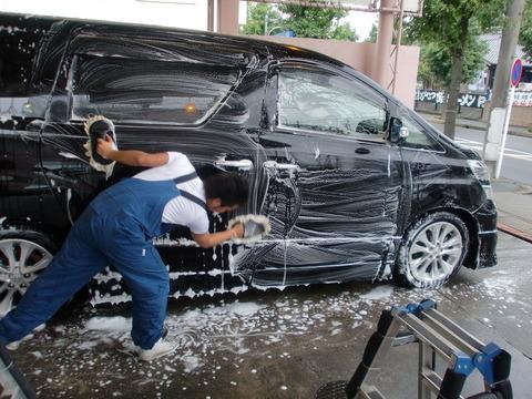 洗車してる情弱wwwwwwwwwwwwwwwwwww