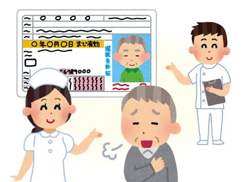【交通】運転免許センターに看護師配置...全国初、認知症など相談で事故防止 - 熊本 [15/02/02]