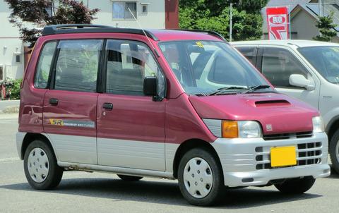 僕、三万円で車を買うことに