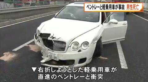 軽自動車VS高級車が衝突した結果wwwwwwwwwwwwwwwwwwwwwwwwwwwwww