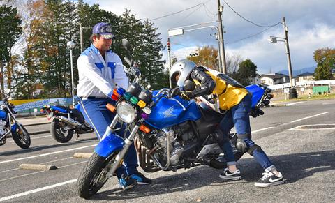 女だけど6月にバイクの免許取りに行く