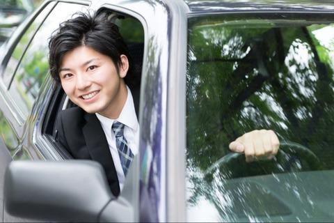 新入社員が乗っててギリギリ許される車