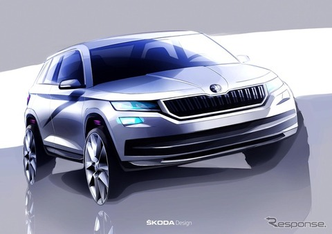 チェコの自動車メーカーシュコダ 新型SUV『Kodiaq』のデザインを公開 近未来デザインに仕上がる