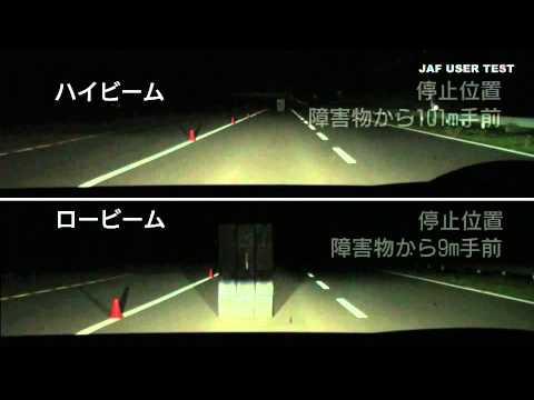 【社会】警察庁「夜間はハイビームを使って走行しましょう」 夜間の「左から来る車」と接触する事故に注意 右からの3倍