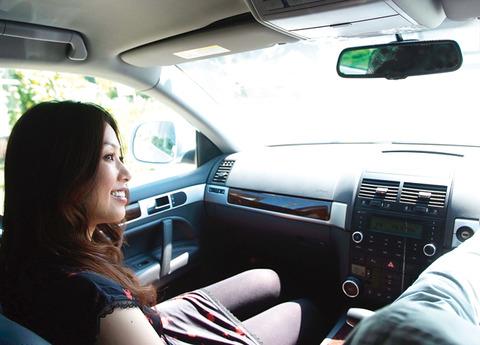 なんか女とデートすることになったんだが車内の音楽なにが無難?