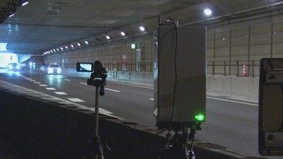 名古屋車カス「トンネルにオービスなんてあるわけないだろw」⇚あります。50km/h厳守の高速道