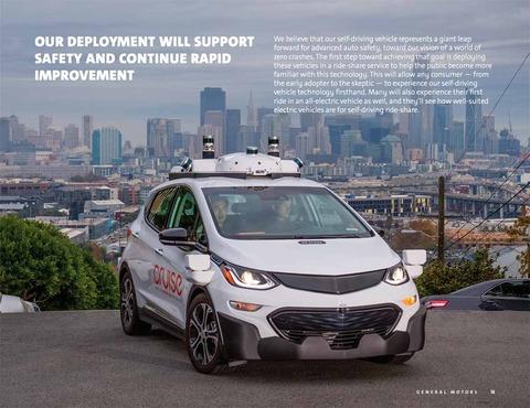 【国際】GMの自動運転開発に2400億出資 ソフトバンク系ファンド