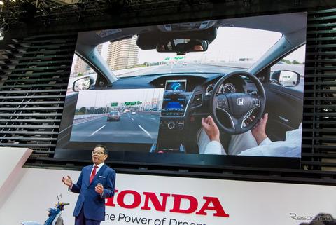 【経済】自動運転実用化へ 国内メーカーが共同開発