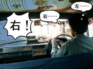 助手席の友達「そこの角を右」 彡(゚)(゚)「右…?」