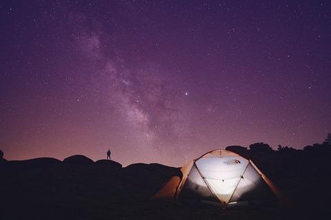 tent-5441144_640