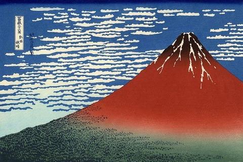 mount-fuji-264267_640
