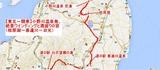 【東北~関東】小野川温泉発、絶景ワインディングと酒盛りの宴