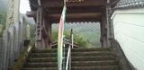 四国霊場73番、我拝師山、出釈迦寺