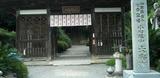 67番、大興寺