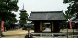 四国霊場70番本山寺は五重塔がいいです