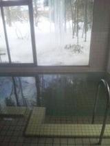 中山平温泉 なかやま山荘さんの桐の湯