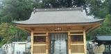 四国霊場66番、雲辺寺