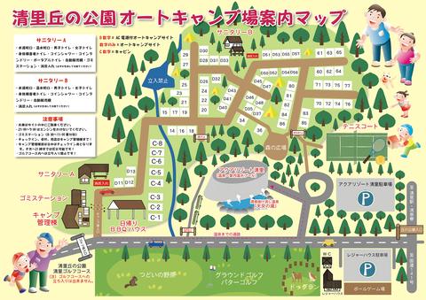 キャンプ場map