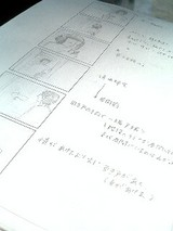 050607_1523~0001.jpg