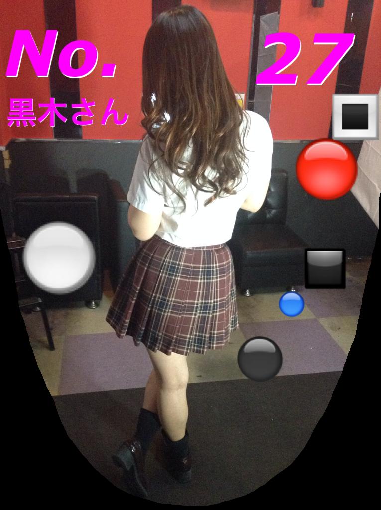 吉祥寺ピンサロキャンディーキャンディーのNo.27 黒木