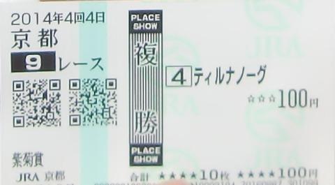 CIMG4271