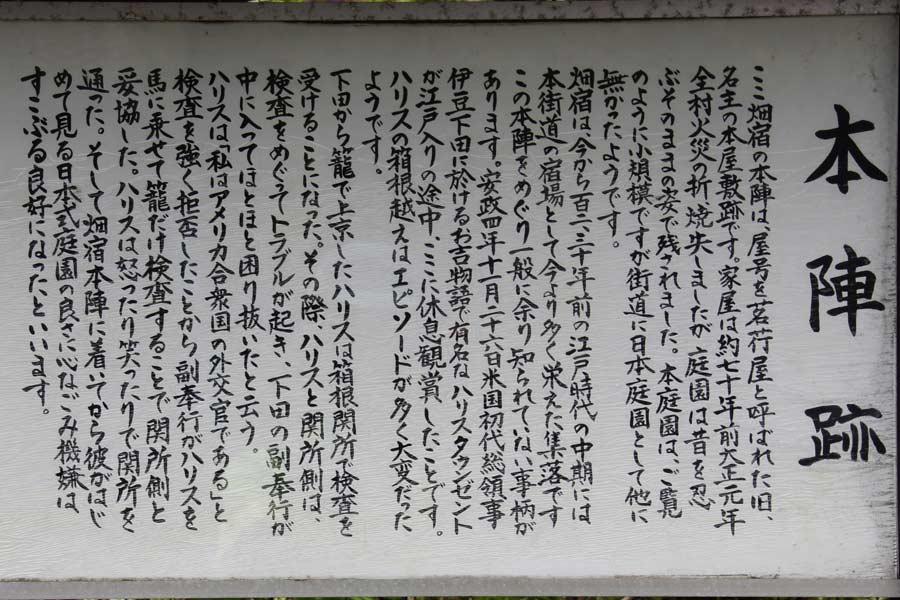 イメージ 19